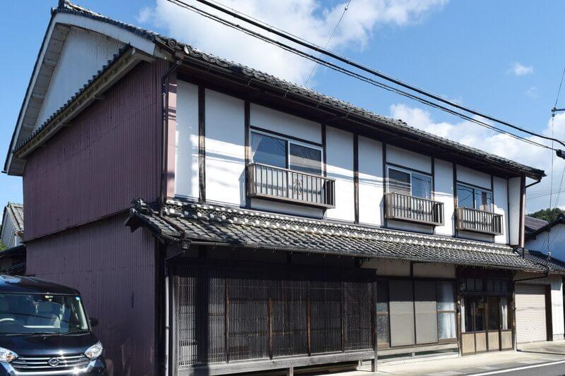 Seventh Home